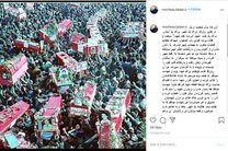 پست اینستاگرامی سردار طلایی به مناسبت سالگرد روز ایثار و شهادت