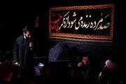 دانلود مداحی تصویری حسین طاهری به مناسبت شهادت امام حسن(ع)