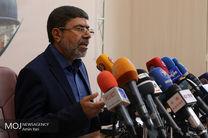 آمریکا با اصل اسلام و ملت ایران مشکل دارد