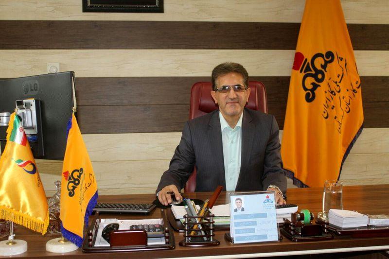 شعار امسال شرکت گاز کردستان  کمتر از 2 روز گازدار کردن یک روستا