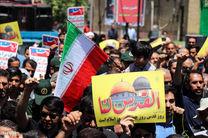 محدودیت های ترافیکی روز قدس یزد اعلام شد