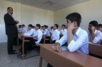 ورود ۲۰ هزار معلم جدید به مدارس تا مهر ۹۹
