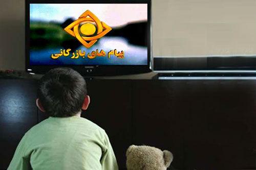 برنامه درسی شبکه آموزش در شنبه ۳۰ فروردین ۹۹ اعلام شد