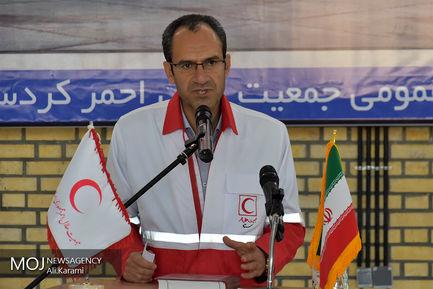 افتتاح پایگاه هوایی هلال احمر استان کردستان