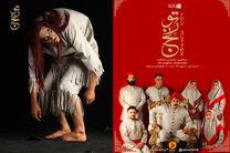 رسانه ابزار آشتی مردم با تئاتر است/ اجرای نمایش «تورنج» در گرگان