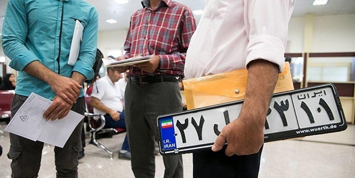 زمان بندی «سامانه نوبتدهی اینترنتی» مراکز تعویض پلاک استانی شد