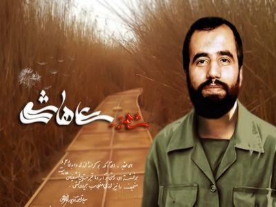 انتقاد فرزند شهید هاشمی از مستند زیر صفر مرزی/ مستند زیر صفر مرزی با سفارش وزارت نفت و با اهداف دیگری تولید شده است