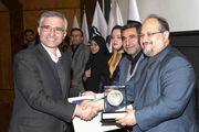 ذوب آهن اصفهان تندیس ویژه و گواهینامه سرآمدی در مسئولیت اجتماعی را کسب نمود