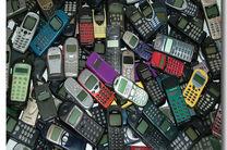 دستگیری سارق گوشی تلفن همراه/ کشف 99 فقره سرقت گوشی