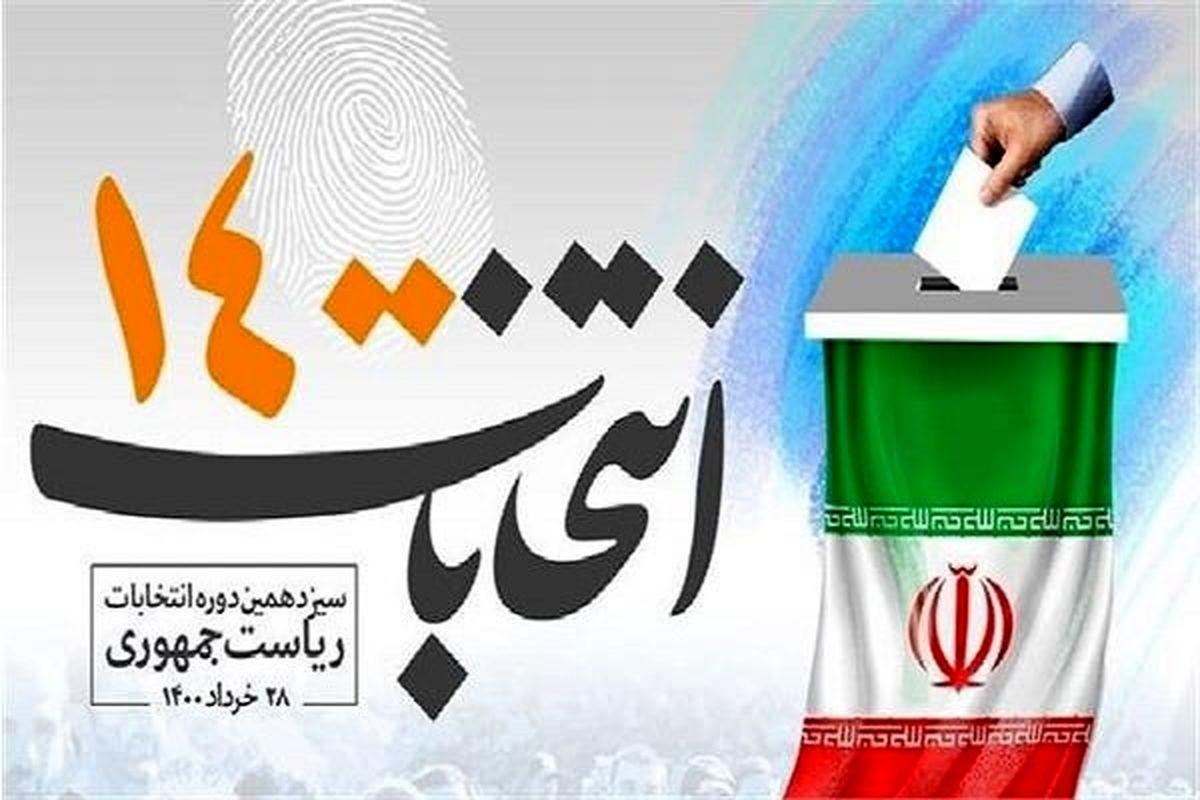 مروری بر فضای انتخاباتی آذربایجان شرقی/ رونق تبلیغات در فضای مجازی