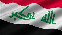 ۳ روز عزای عمومی در عراق اعلام شد