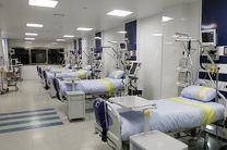 بیمارستان های تامین اجتماعی در خراسان های رضوی، شمالی و جنوبی به حالت آماده باش درآمدند