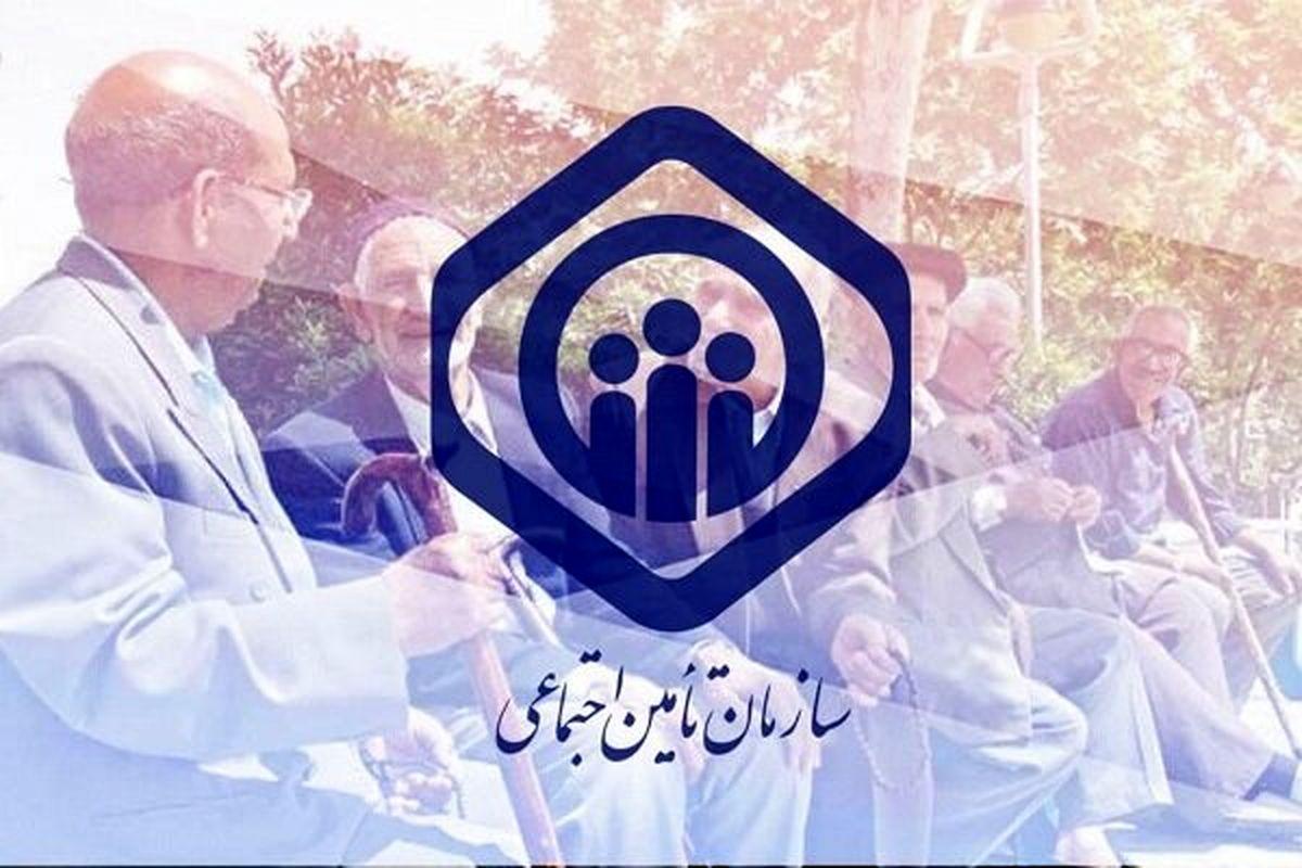 هشدار تامین اجتماعی درخصوص کلاهبرداری از بیمهشدگان
