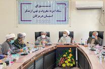 عزاداران حسینی شیوه نامه های بهداشتی را در اولویت قرار دهند