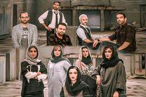 تیزر سریال کرگدن منتشر شد/ پخش اولین قسمت از ۱۶ آبان ماه