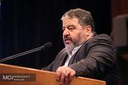 بسیج رکن ارتقای تابآوری ملی و موتور محرکه کشور در دستیابی به راهبرد ایران قوی است
