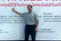 داور سنندجی به مسابقات گلبال انتخابی جهانی 2018 در فنلاند دعوت شد