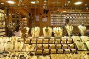 قیمت طلا ۱۳ مرداد ۹۹/ قیمت هر انس طلا اعلام شد