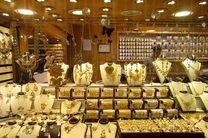 قیمت طلا ۲۹ فروردین ۱۴۰۰/ قیمت طلای دست دوم اعلام شد