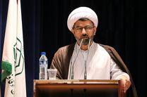 یکهزار مازندرانی در آزمون سراسری حفظ و مفاهیم قرآن کریم ثبت نام کردند