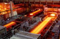 راه اندازی واحد تولید آهن اسفنجی قایم در ذوب آهن
