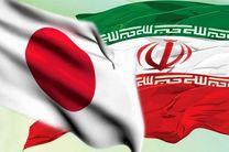همکاری های علمی و فناوری ایران و ژاپن گسترش می یابد