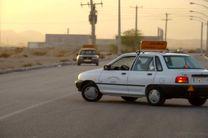شرایط صدور مجوز تاسیس آموزشگاه رانندگی موتورسیکلت در هرمزگان