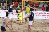 حضور ۵ ورزشکار و مربی مازندرانی در اردوی هندبال ساحلی