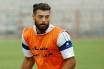 آرش افشین با استقلال به توافق رسید