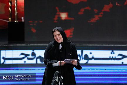 اختتامیه سی و هفتمین جشنواره فیلم فجر/ریما رامین فر