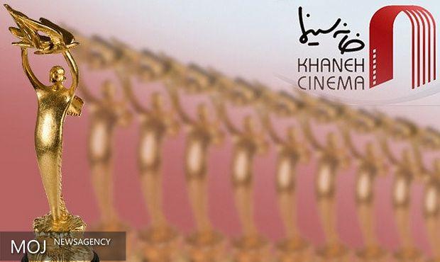 فراخوان هجدهمین جشن سینما برای فیلمهای دارای پروانه نمایش