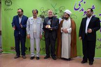 پدر علم حقوق عمومی و اساسی ایران در ارومیه تجلیل شدند