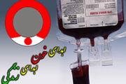 بیش از ۱۰ هزار واحد خون در لرستان اهدا شد