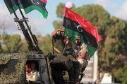 پیشروی ارتش ملی لیبی در مناطق جنوب و شرق طرابلس