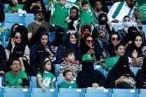 پیام فیفا به سعودیها برای حضور زنان در ورزشگاه