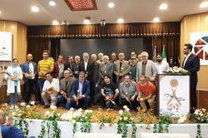 مراسم اختتامیه نخستین جشنواره ملی عکس معدن برگزار شد