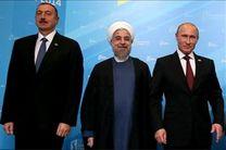 روسای جمهور ایران، روسیه و آذربایجان در ۱۸ مرداد دیدار خواهند داشت
