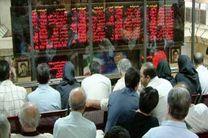 بیش از یک هزار میلیارد ریال سهام در بورس خوزستان معامله شد