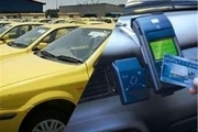 پرداخت الکترونیکی در حملونقل عمومی کرمانشاه عملیاتی میشود