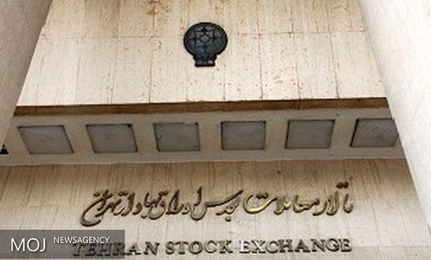 ارزش معاملات بورس تهران به بیش از ۱۹۰۰ میلیارد ریال رسید
