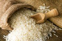 توزیع برنج با قیمت دولتی در سیریک