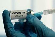 بررسی دو فوریت طرح خرید واکسن کرونا در شورای شهر تهران