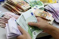 قیمت ارز دولتی 14 آبان 98/ نرخ 47 ارز عمده اعلام شد