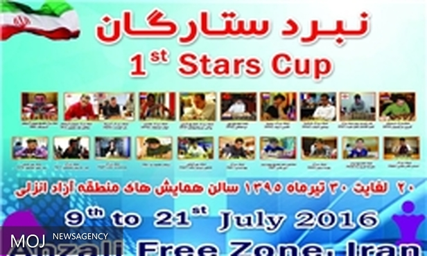هشتمین شکست تیم شطرنج ایران مقابل ستارگان جهان