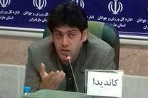 رئیس هیأت ورزشهای کارگری مازندران انتخاب شد
