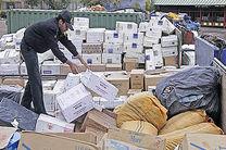 آییننامه ماده ۲۷ قانون مبارزه با قاچاق کالا و ارز ابلاغ شد