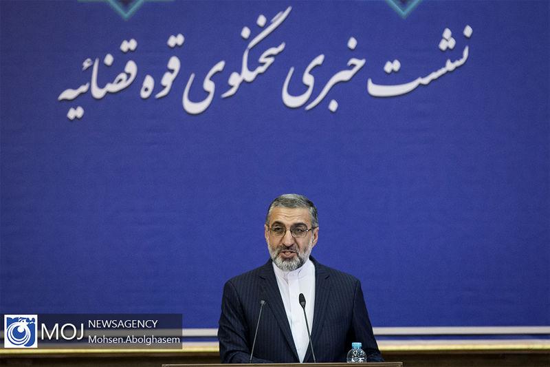 آخرین جلسه دادگاه اکبر طبری امروز برگزار میشود