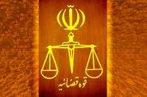 جهاددانشگاهی یزد در آموزشهای پیشگیرانه با دادگستری همکاری کند