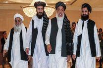 درخواست دولت افغانستان از آمریکا در مورد معاهده صلح با طالبان