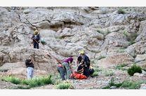 سقوط مرگبار مردی 63 ساله از کوه صفه در اصفهان